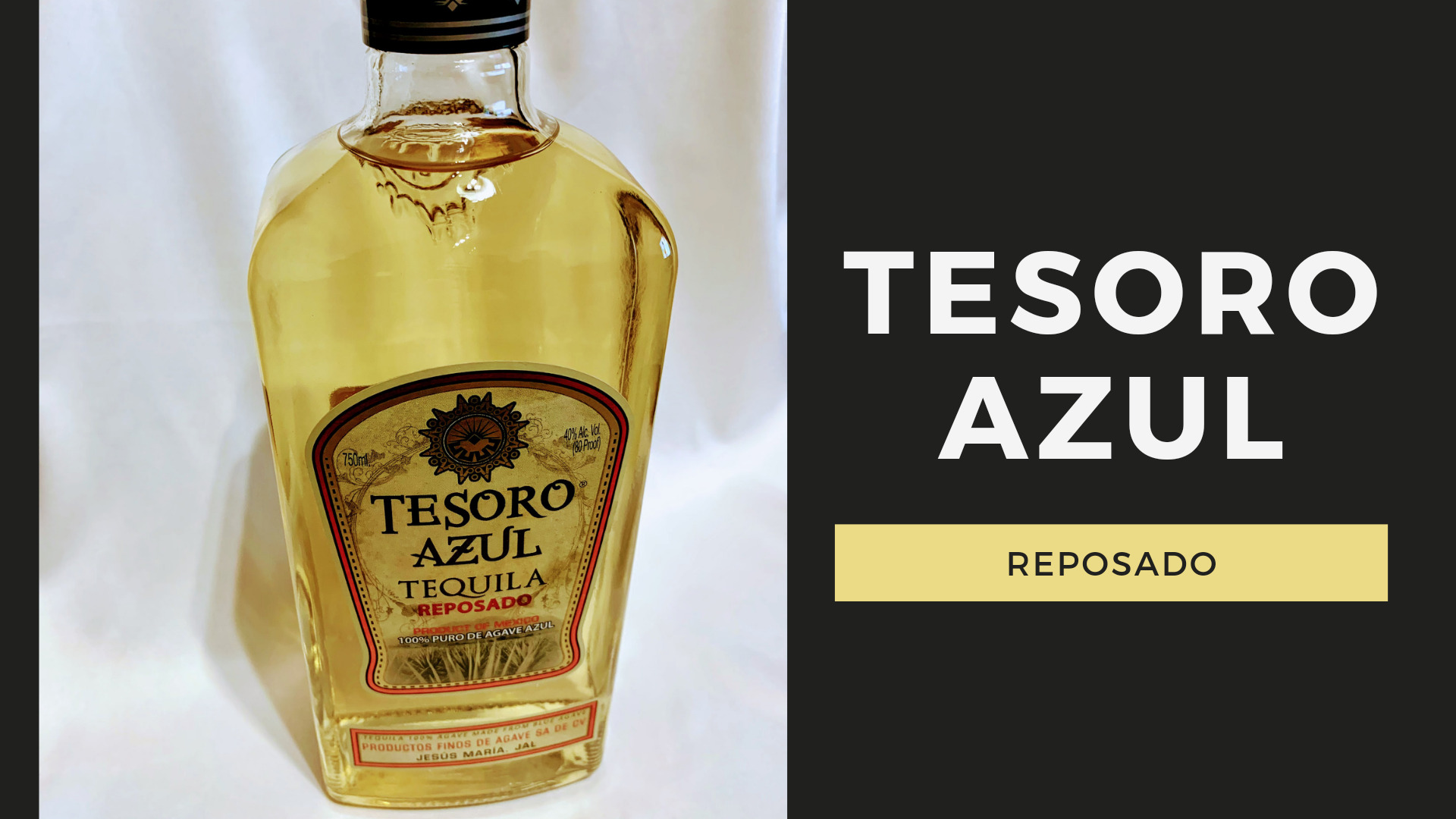 テソロアズール