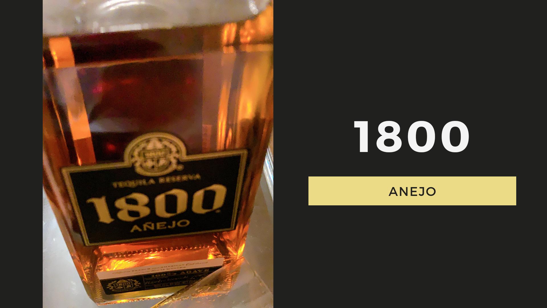 1800アネホ